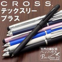 Cross Caneta Multifuncional Tech 3 - 7 Cores Disponíveis