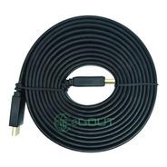 Cable Hdmi 1080p 5m Full Hd 5 Metros V 1.4 3d