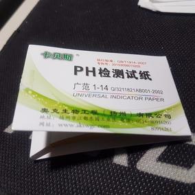 Medidor Ph Alcalinidad Acidez Tiras Papel Prueba 1-14 80 Pza