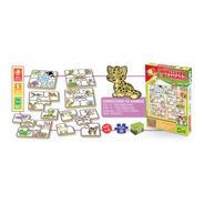 Jogo Pedagógico Infantil Conhecendo Animais Educativo
