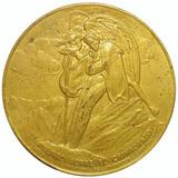 Medalla Simón Bolívar 1980 - El Delirio Sobre El Chimborazo
