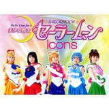 Sailor Moon Live Action Tokusatsu Legendado Com Capa/box