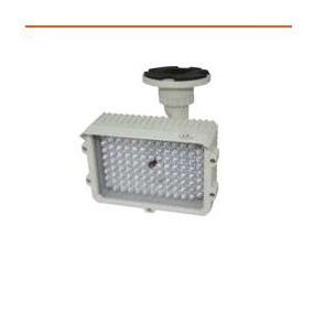Iluminador, Lampara Infraroja, Impermeable. Dis-led80