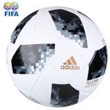 747c749bff Escudo Fifa Mundial Bola Adidas - Futebol no Mercado Livre Brasil