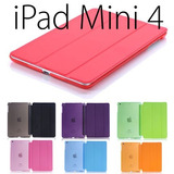 Funda Smartcover Full Ipad Mini 4 Protección Completa + Mica