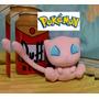 Pokémon Mew Peluche