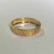 Ngold Anel Aliança Escrava 4 Mm Ouro Amarelo 18k 750