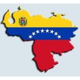 Mapas Igo Venezuela Ultima Actualizacion + Puntos De Interes