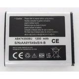 Bateria Samsung Galaxy I5500 I8510 M3310 1200mah - La Plata