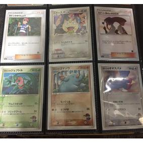 Cards Pokemon Ash E Equip Rocket