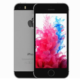 Apple Iphone 5s 4inch 16gb Espacio Gris Fábrica Unlocked Gs