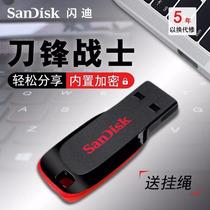 Pen Drive Sandisk 4 Gb Cruzer Blade 100% Original