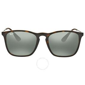 Oculos Ray Ban Chris Espelhado - Óculos no Mercado Livre Brasil a5ad182a26