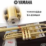 Trompete Yamaha Ytr2335 Japan Oferta De 3900 Real Por