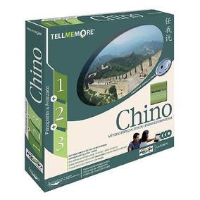 Tell Me More Chinese: Curso Interactivo De Chino Envio Grtis