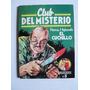 Club Del Misterio - El Cuchillo - Patricia Highsmith- Libros