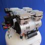 Compresor Dental Doble Motor Deex.cl Oilfree Silencioso