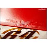 Goma Butterfly Tenergy 64 - Tenis De Mesa Profesional