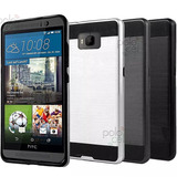 Funda Rigida Htc M9 M8 M9 Plus Anti Golpes Anti Impacto