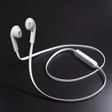 Audífonos Bluetooth, Cualquier Dispositivo