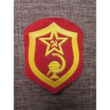 Parche De Uniforme De Medico Del Ejército Rojo Soviético
