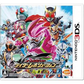 All Kamen Rider: Rider Revolution 3ds Japonês Lacrado
