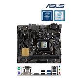 Motherboard Asus H110m-r, Lga1151, H110, Ddr4, Sata 6.0, Usb