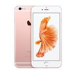 Iphone 6s 16gb Nf Garantia 1 Ano, A Originais, Vitrine