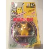 Picachu Figura - Pokemon- Tomy