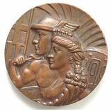Medalla Ferrocarril Metropolitano De Barcelona