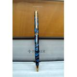 Pluma Bolígrafo Parker Insignia Lacquer Azul Marmol Negro