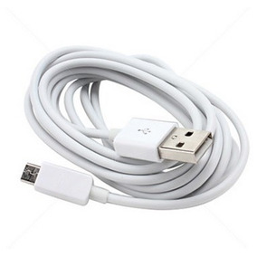 Cabo Usb A X Micro B Amazon Kindle 150cm - Branco