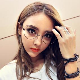 Armação Óculos Redondo Harry Potter Yasmin Brunet Lindo Blog
