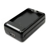 Cargador Para Bateria Sony Ericsson Bst-41 Xperia X1 X2 X10