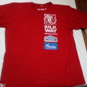 Remera Silk Way Rally 2016 Rusia China