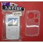 Capa Silicone Transparente Celular Chines Xing Ling Q5 Mp7
