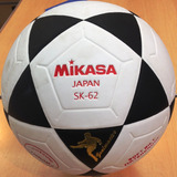 Balon Futbol Sala Sk62 N°4 Mikasa Original Bote Bajo