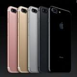 Iphone 7 Plus 32gb Nuevos - Sellados - 1 Año De Garantía