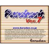 Barudan Punchant 7.0 Br Completo - Programa De Bordados