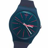 Reloj Swatch Suon708 New Gentleman Malla Iridiscente