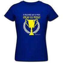 Camiseta Feminina Evangélica Moda Gospel Frases