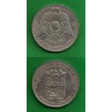 Grr-moneda De Jordania 1/4 De Dinar 1977 - Rey Hussein