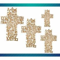 Cruz Mdf Cruces Padre Angel Recuerdo Regalo Bautizo 25 Cm