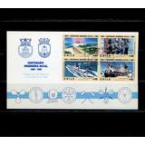 Sellos Postales De Chile. Centenario Ingeniería Naval.