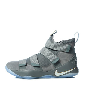 Nike Lebron Soldier 11 Cool Grey Baquetbol Mayma Sneakers