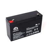Batería 6v 12ah Agm/gel Auto De Juguete Con Mercado Envío