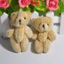 Mini Ursinhos De Pelúcia 10cmts (pacote C 10)