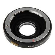 Adaptador Usar Lentes Contax/yashica En Camaras Nikon Dslr