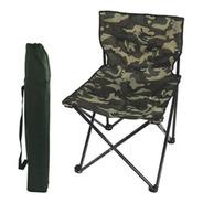 Cadeira Dobrável Camping Pesca Praia C/ Bolsa Transporte