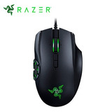 Mouse Razer Naga Hex V2 Moba Gaming Usb Multicolor